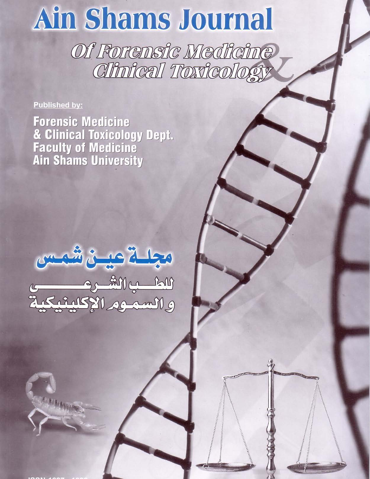 Ain Shams Journal of Forensic Medicine and Clinical Toxicology